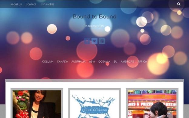 海外生活体験談の投稿型サイトBound to Boundをリリース